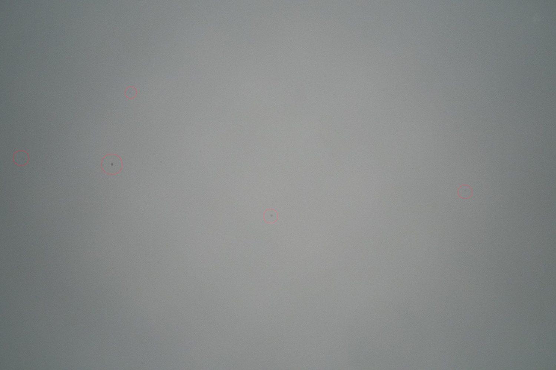 Photo of dirt on camera sensor